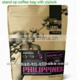 laminated coffee bags/aluminum foil coffee bags/kraft paper coffee bag with valve and zipper lock(22 year manufacturer)