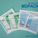 Moistureproof high barrier property paper/aluminium/plastic medical complex pouch