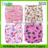 The Lowest Price PUL Cloth Diapers Baby New Born Cloth Diapers China WholeSale