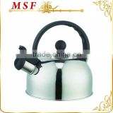 MSF-2837 2.5L 3.0L stainless steel whistling kettle mirror polished high quality whistling kettle