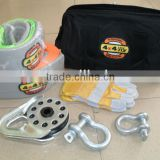 new 7 pcs recovery kit 4wd