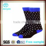 Anti-bacterial bamboo socks organic, mens bamboo socks