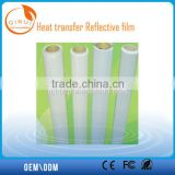 Reflective heat transfer fabric, transparent reflective film material, reflective transfer film