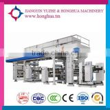 Hot Melt Adhesive Lamination and Coating machine