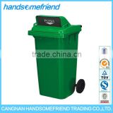 120 liter Park plastic trash bin,Outdoor plastic garbage can,Outdoor street public waste bin
