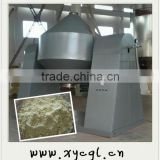 SZG Rotary Vacuum Dryer For Fruit Powder