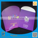 Customized CD DVD Disc Storage Bag CD DVD Case Envelope Sleeve CD Bag With One Side Fullcolor Printing, MOQ = 500pcs