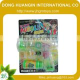 2014 hot sale plastic promotional bubbles toy with soap water