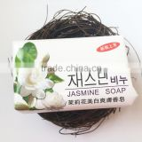Non transparent Jasmine Toilet Soap Type Paper Packaging Bar bath Soap