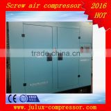 110kw 150hp Wholesale Super Silent Energy Saving Variable Speed Low Pressure Screw Air Compressor