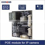 PoE Module board pcb for Security CCTV Network IP Cameras Power Over Ethernet 12V 1A output IEEE802.3af compliant