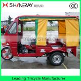 3/Three Wheel Enclosed Motorcycle Rickshaw Tricycle 150cc Taxi                                                                         Quality Choice