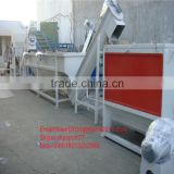 Zhangjiagang dryer plastic film recycling machine