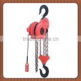 Low Prices Latest OEM Design top quality reliable dhp electric chain hoist from direct manufacturer