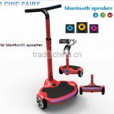2016 NEW design IO CHIC electric self balance hoverboard with handle