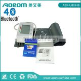 CE approved free APP bluetooth upper arm blood pressure monitor