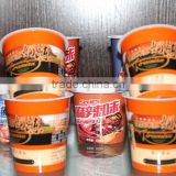 environmental friendly pp plastic ice cream cup frozen food container take away 4oz 5oz OEM in China