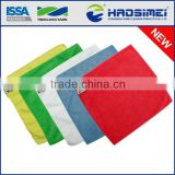 Household Disposable Cleaning products- Microfiber cloth