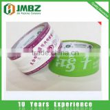 BOPP film,BOPP Material and Offer Printing Design Printing low noise packing tape