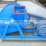 alibaba normal wood slicer machine grinder price high quality services/ce certificate/iso9001