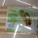 Bamboo Material and Disposable,Stocked,Eco-Friendly Feature large plastic cutting board for meet