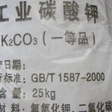Potassium carbonate sea freight