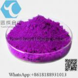 Animal health Chromium picolinate Powder
