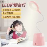 desk/table lamp;reading lamp