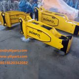 Box silence side top type hydraulic breaker jack hammer for excavator CLG230 CLG923 CLG925 attach