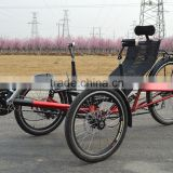 Folding Adult 3 Wheel Recumbent Trike