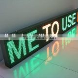 Display Text LED Moving Message Sign P10 RG dual Color LED message display electronic advertising board