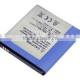 Mobile Phone Battery for SAMSUNG GT-I9000 Galaxy S EB575152VU