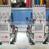 INquiry about double sequin machines