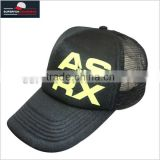 factory supply best price trucker hats and cap