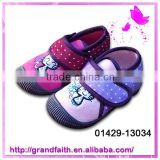 wholesale products china children casual shoes