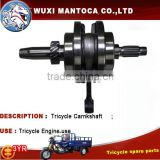 Tricycle motorcycle crankshaft for Zonshen engine CG 250CC