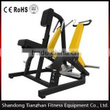 Hot Sale High Quality Integrated Gym Trainer Type ROW Machine For GYM From TZ Fitness