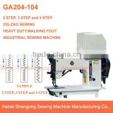 GA204-104 walking foot industrial zig zag sewing machine for leather                                                                         Quality Choice