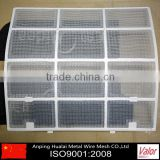 Anping Factory Supply best price PP air purifiers Wire Mesh                                                                         Quality Choice