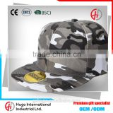 New Korean Fashion Custom Men's Multicolor Camouflage Adjustable Military Camping Cotton Hip-hop Snapback Camo Baseball Cap