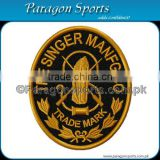 Embroidered Patch PS-701