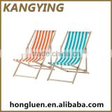 Portable Foldable Wooden Canvas Beach Chair Deck Chair