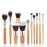 11pcs Bamboo Handle Makeup Brush Set with Bag, Synthetic Hair Foundation Powder Cream Cosmetics Brushes Kit Tool                                                                         Quality Choice