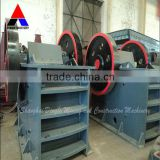 toggle plate,chromium plates,jaw crusher toggle plate