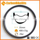 CarbonBikeKits EC29-35 29er 35mm Wide MTB Carbon Eccentric Tubeless Rim, offset MTB Carbon Rim