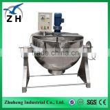 milk sauce electric heating cooking pot jacket kettle tilting jacket cooking kettle 300l stainless steel gas jacketed kettle