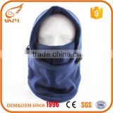 Women cycling bicycle ski cotton mask outdoor balaclava in winter hat