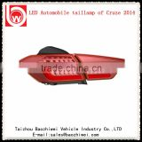 Popular OEM LED tail lamp/light for Cruze new 2014, Automobile LED rearlight made in China