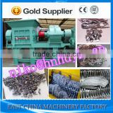 Scrap Metal Crusher with factory price / Scrap Metal Shredder Machine / crusher machine for metal