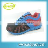 2014 pu/mesh upper the fashion 3D sole Toddler kids Shoes